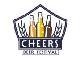Cheers Beer Festival 2016