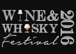 Ekurhuleni Wine & Whiskey Festival 2016
