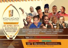 Kgalagadi Jazz Festival 2019