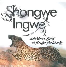 Shongwe Ingwe