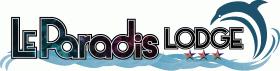Le Paradis Lodge