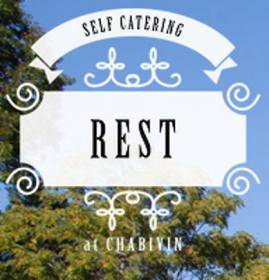 Rest @ Chabivin Self-Catering