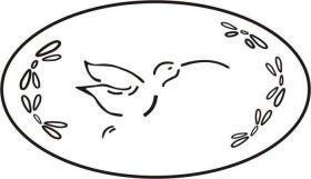 Hummingbird Self Catering