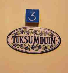 Tuksumduin room sign